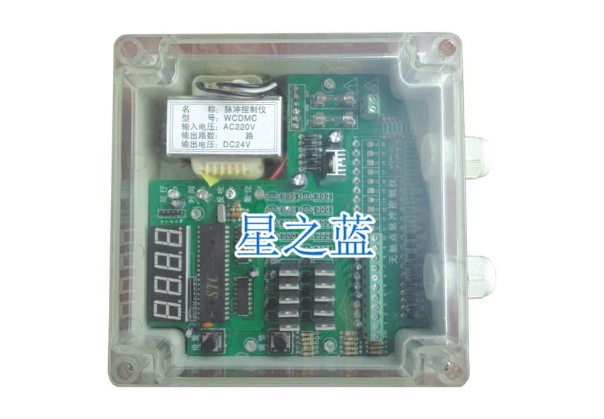 脉冲控制仪.jpg