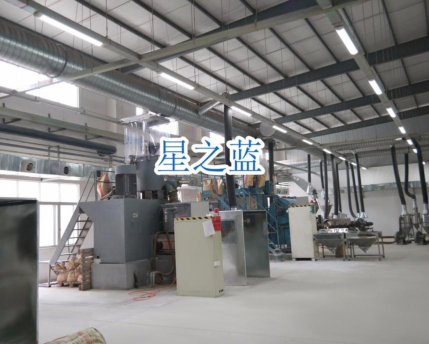 PVC水管行業中央吸塵工程.jpg