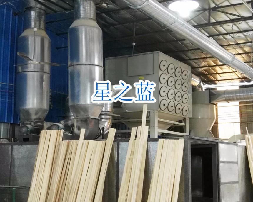 木工行業工程.jpg