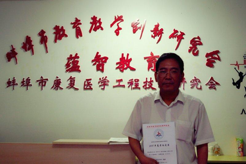 杨老师的照片.jpg