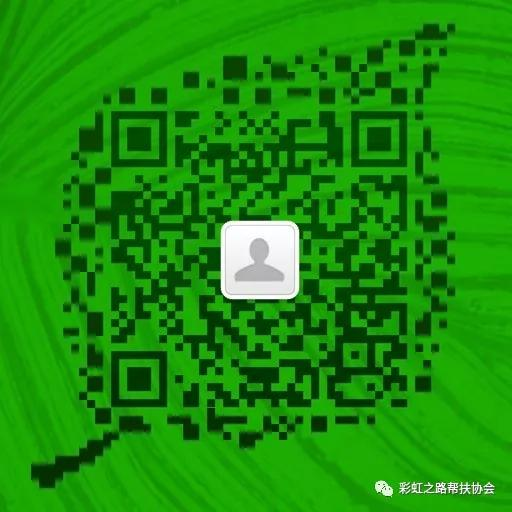 1538964179557028.jpg