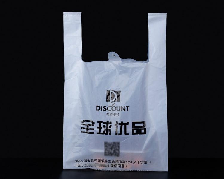 PO表壳包装袋小双层5丝7*8cm500个/包 双层5丝7*8.5cm包装袋