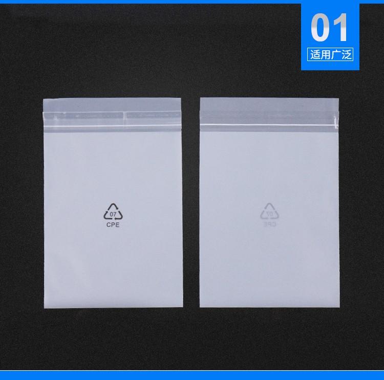 CPE磨砂袋平口袋自粘袋手机袋专用袋外壳包装塑胶袋子可定制