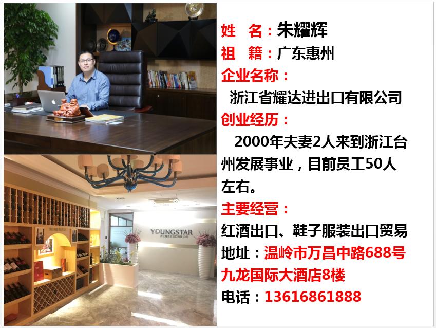 QQ图片20180104111606.png