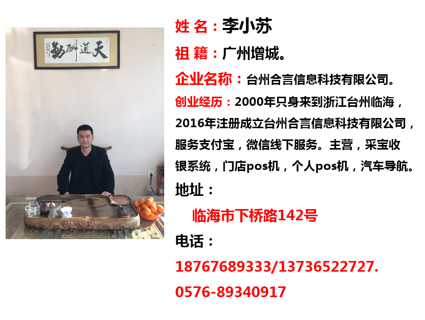 QQ截图20180104111154.png