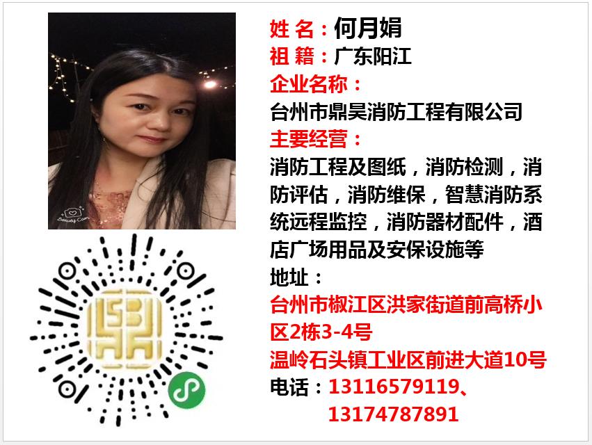 QQ截图20180104111902.png