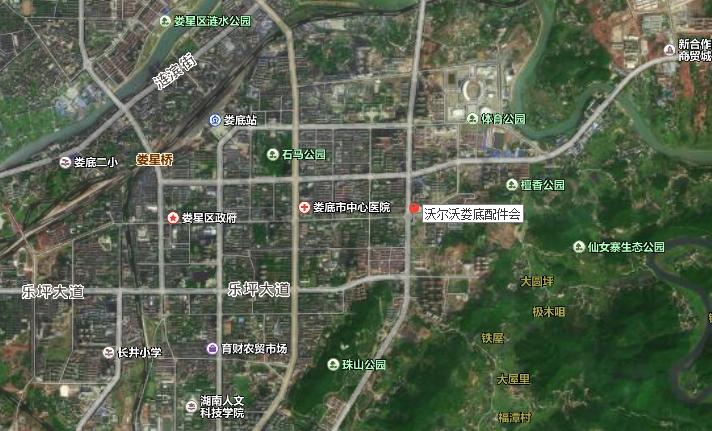 娄底地图.png