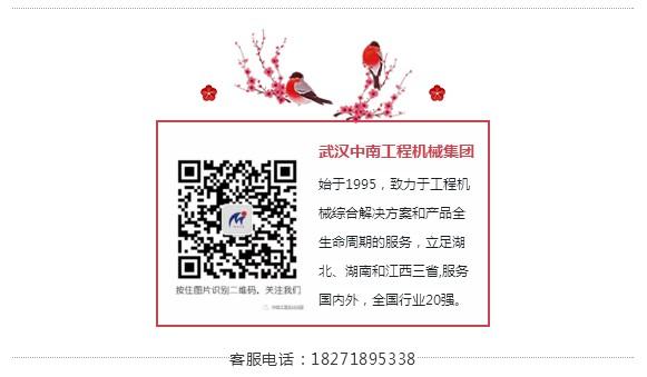 1EA26180-D816-473a-BCC3-6B06BA5DA92C.png