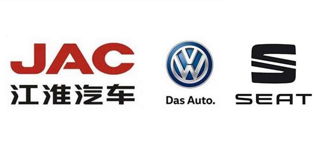 江淮、大众和西雅特三方签署备忘录 共同打造全新纯电动汽车平台