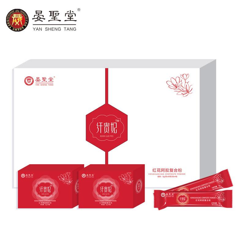 纖貴妃禮盒紅色.jpg