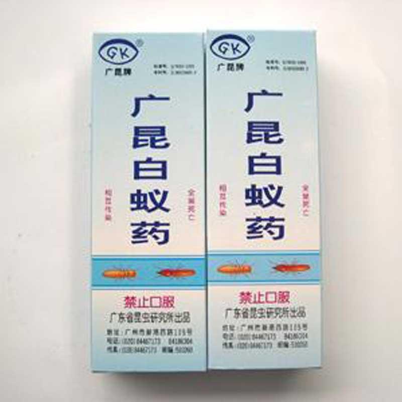 重庆灭白蚁粉剂