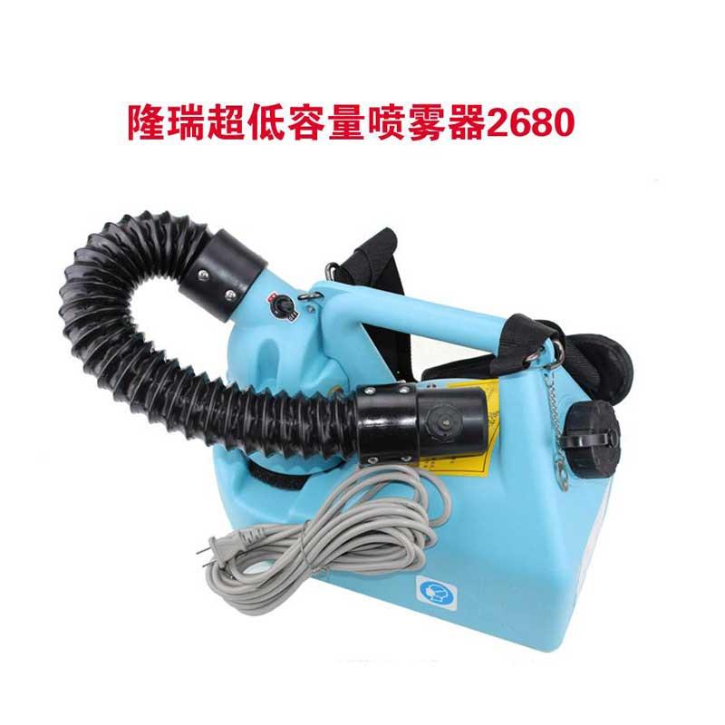 重慶隆瑞超低容量電動噴霧器