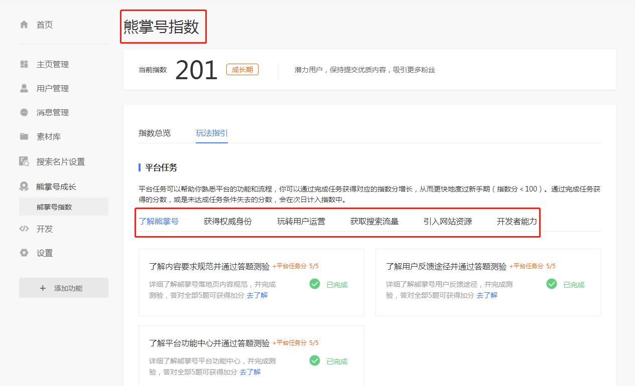 西安网络推广公司.png