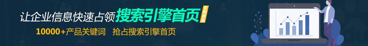 西安网络优化公司.png