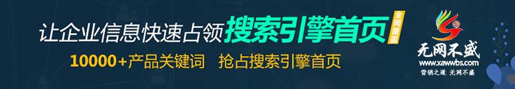 西安网站优化公司.jpg