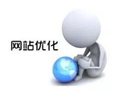 西安网站优化公司.png