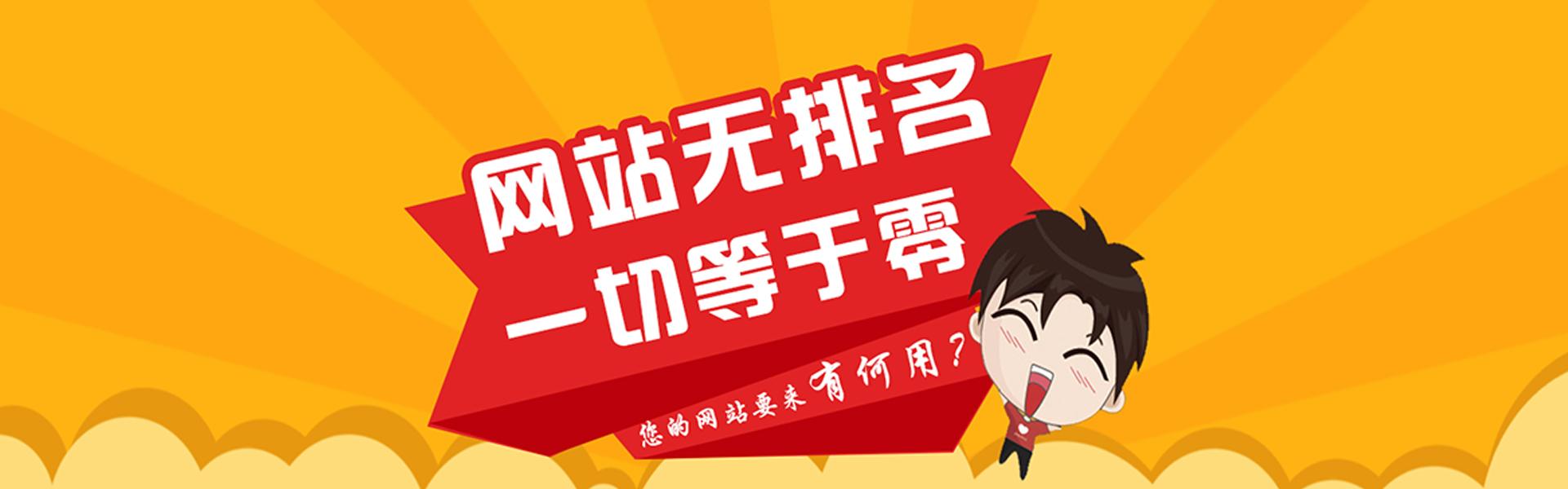 西安无网不盛网站建设seo优化.jpg