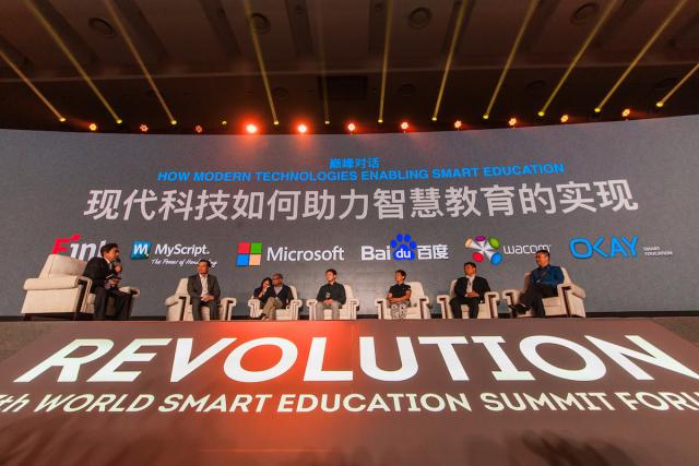 中国教育电视台和中央人民广播电台专题报道OKAY第七届世界智慧教育高峰论坛成功举办