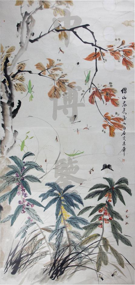 齊白石(款)《秋趣圖》.jpg