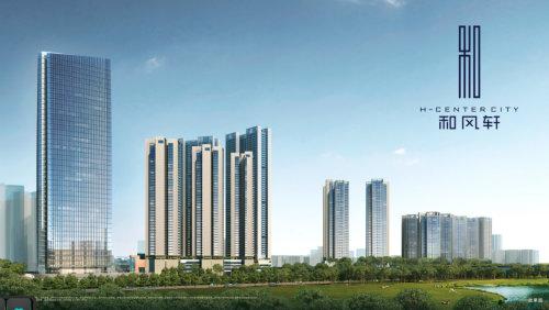 建面约48.6万㎡综合大城 深国际万科和风轩项目简析