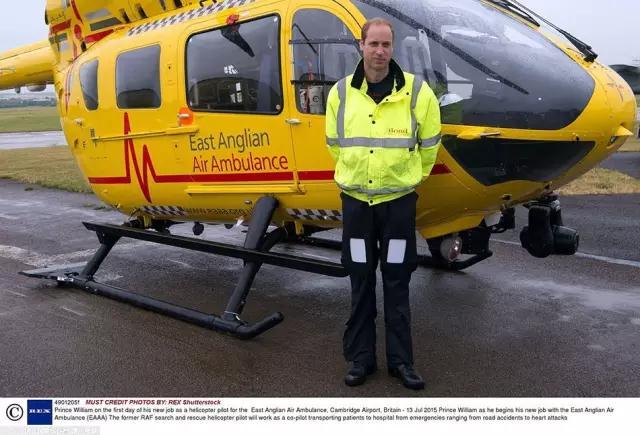 直升机驾驶专业设备