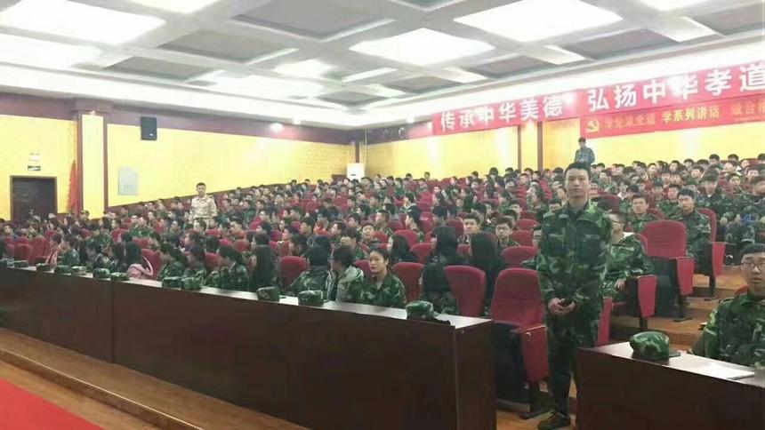 成都铁路学校2018年招生计划