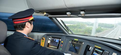 高速动车组驾驶与维修专业