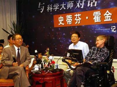 """霍金三次中国行 曾寄语考生""""未来将因你们而生"""""""