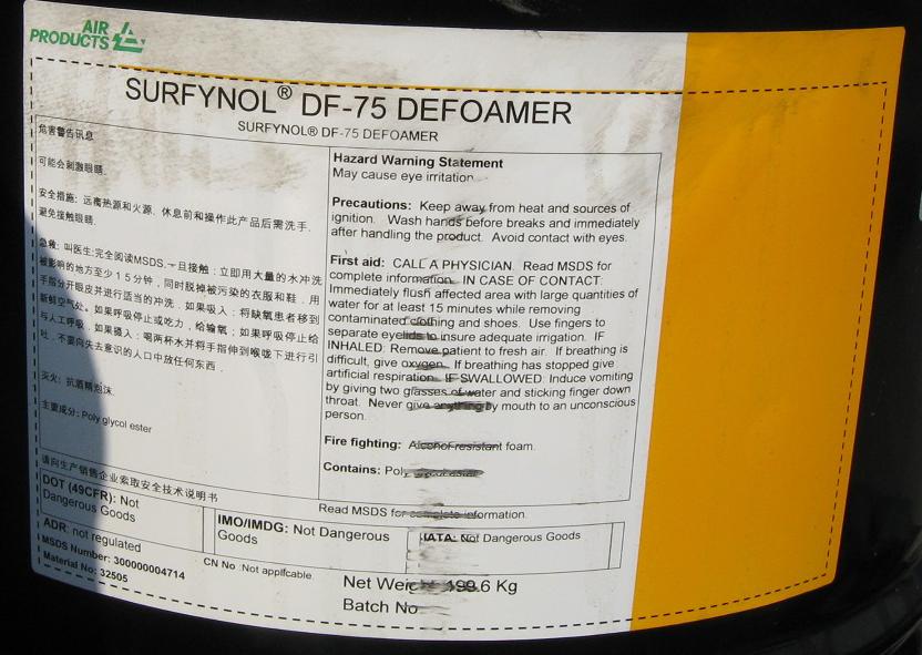 SURFYNOL DF-75