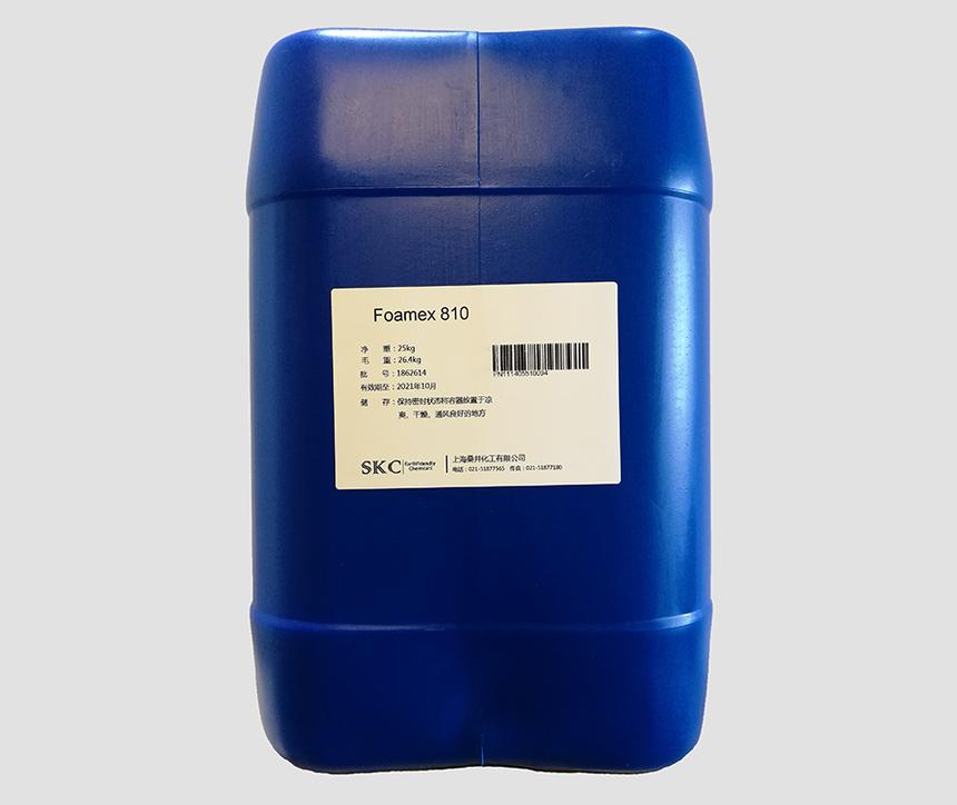 Foamex-810