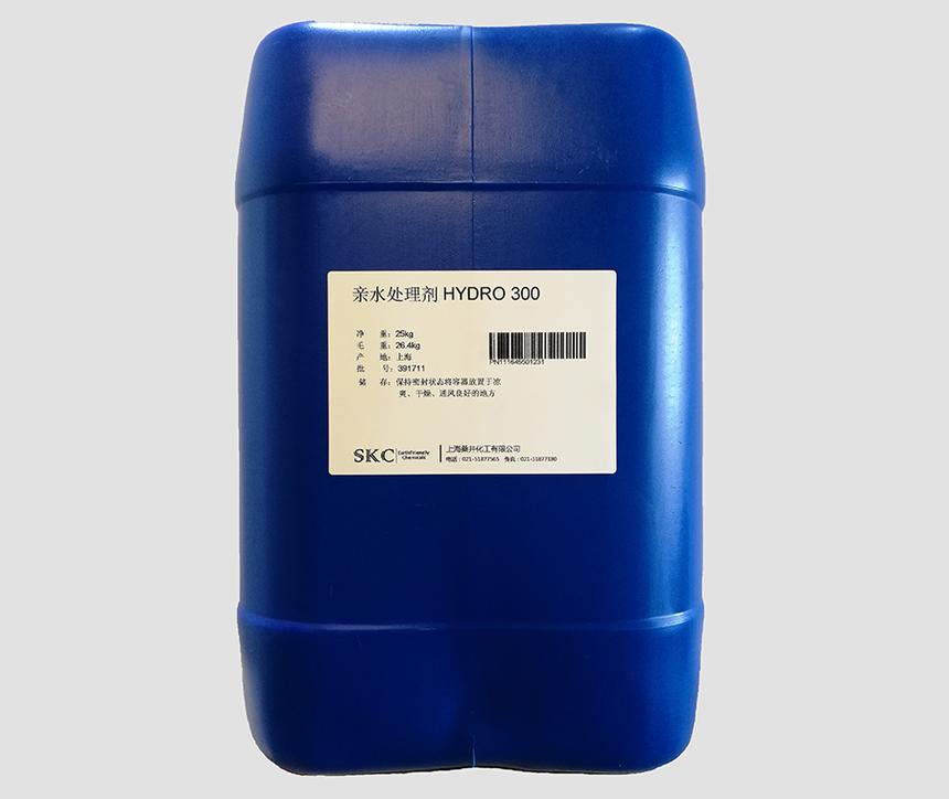 亲水处理剂HYDRO 300.png
