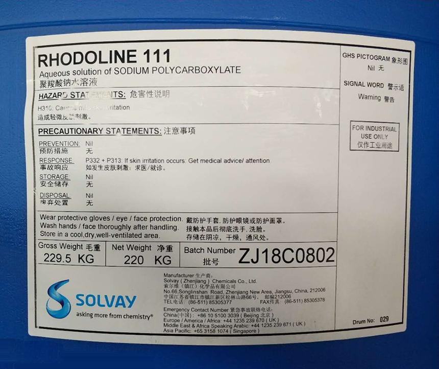 Rhodoline 111
