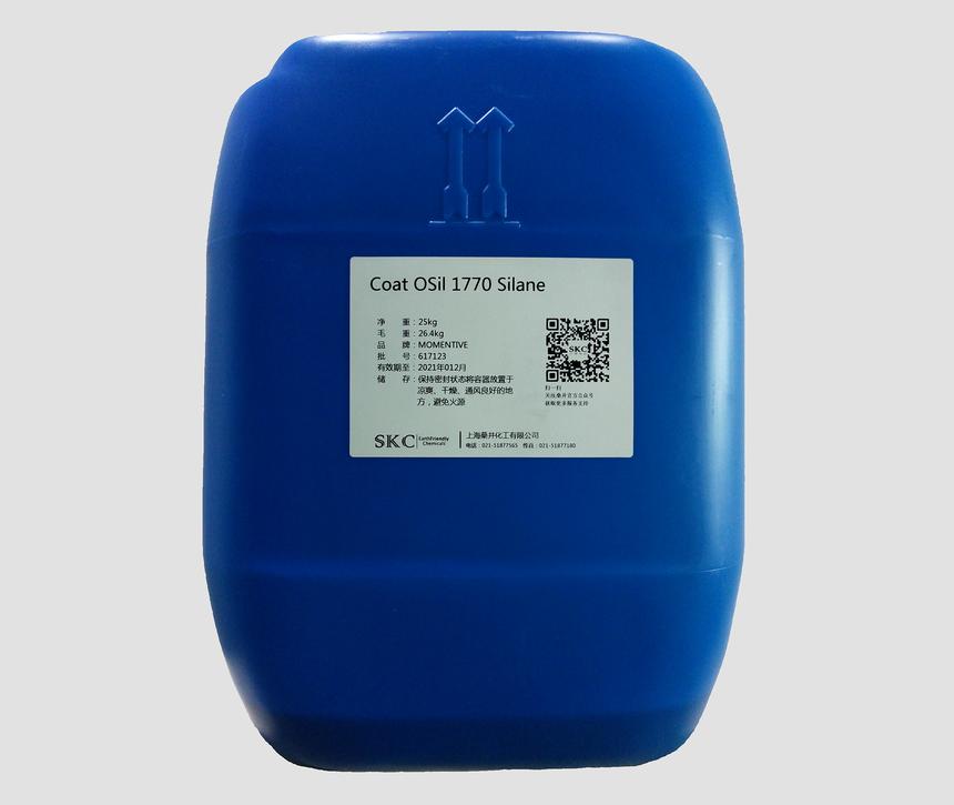 CoatOSil 1770环氧基硅烷