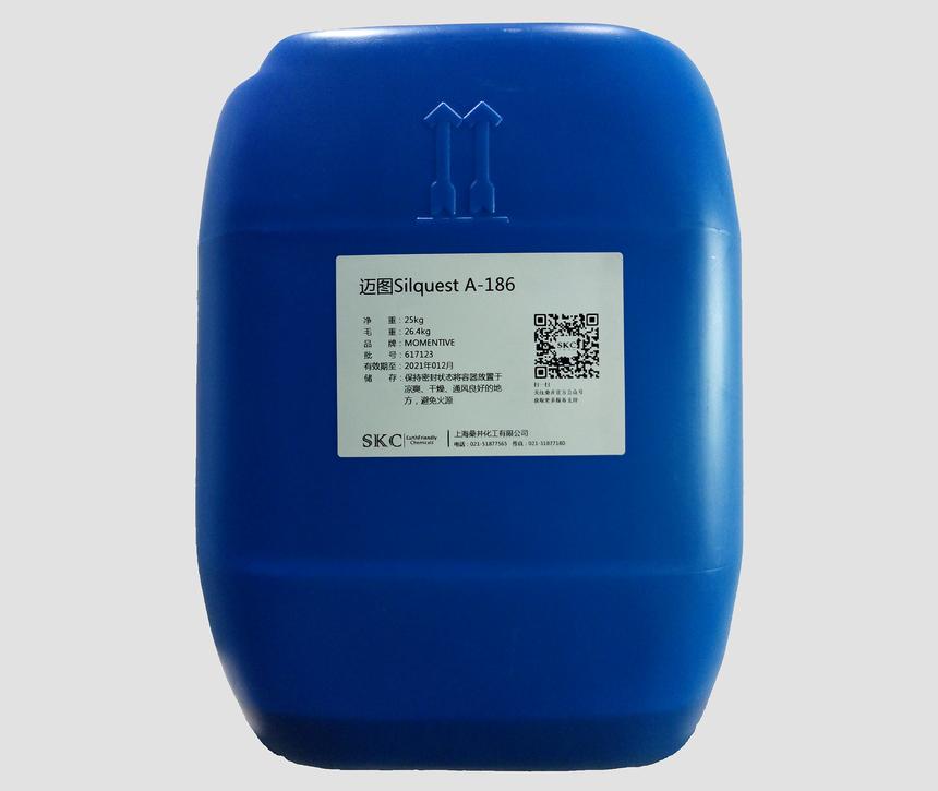 邁圖Silquest A-186硅烷偶聯劑