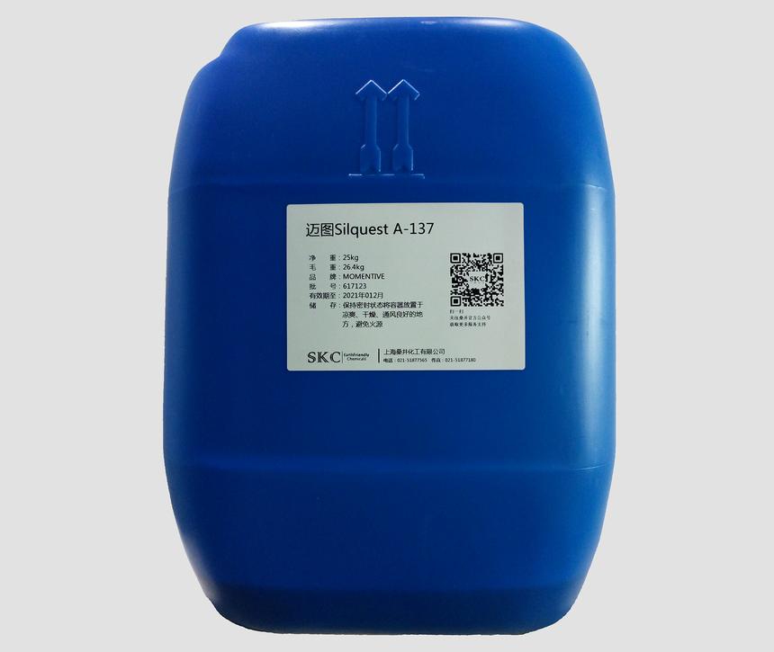 邁圖Silquest A-137硅烷偶聯劑
