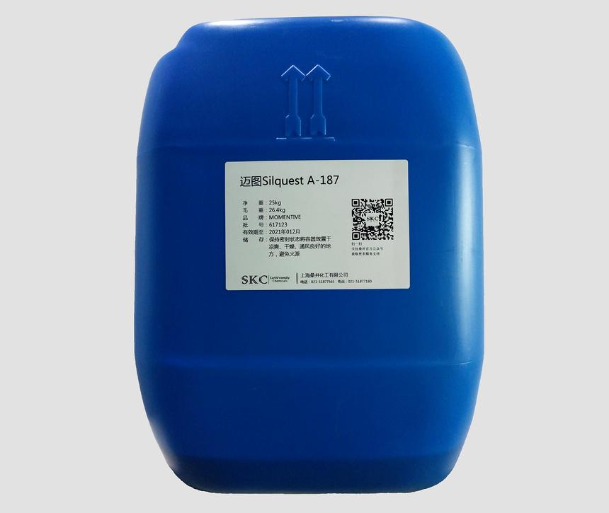 邁圖Silquest A-187硅烷偶聯劑