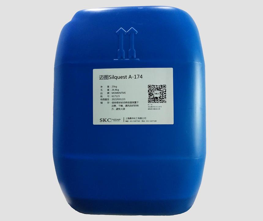 迈图SILQUEST A-174硅烷偶联剂