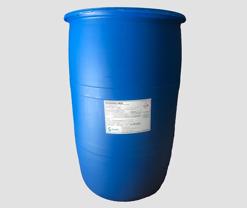 索爾維CM30乳化劑