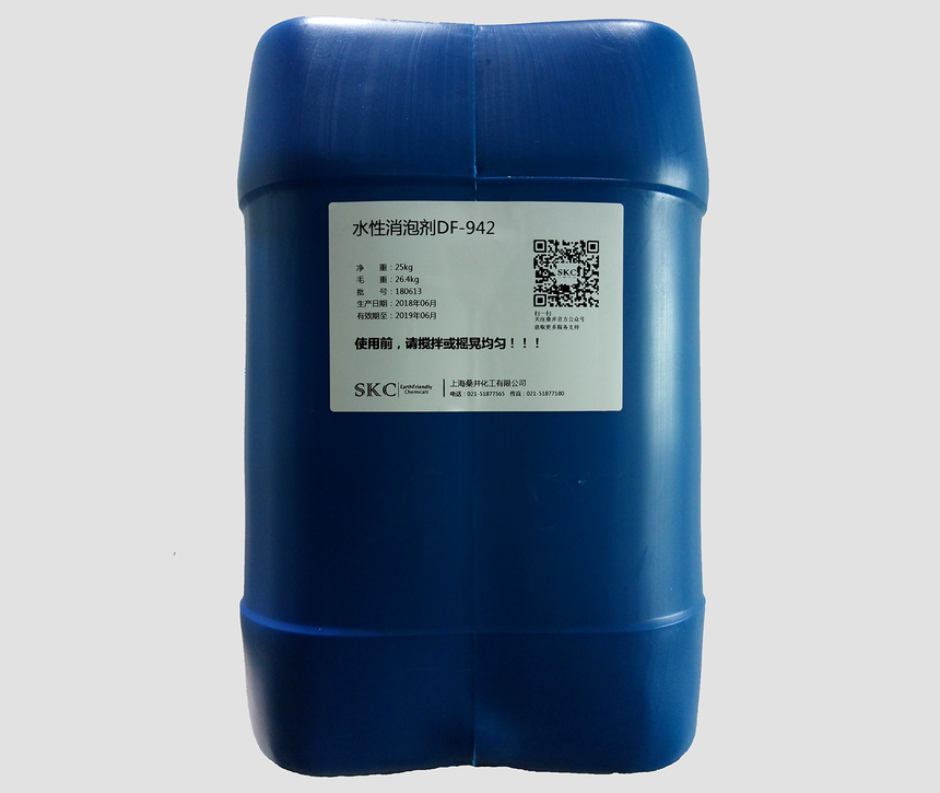 易泰得EASYTECH DF-942水性消泡剂