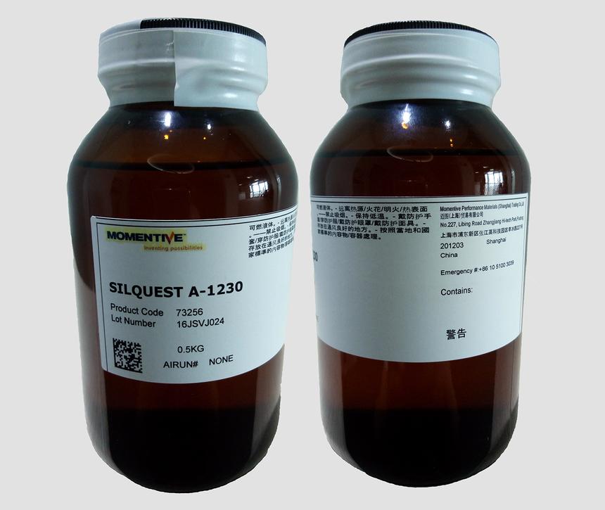 邁圖SILQUEST A-1230分散劑