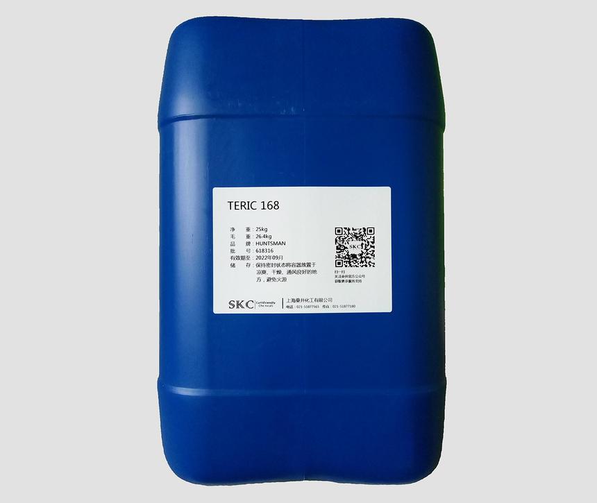 亨斯迈TERIC 168低泡润湿剂