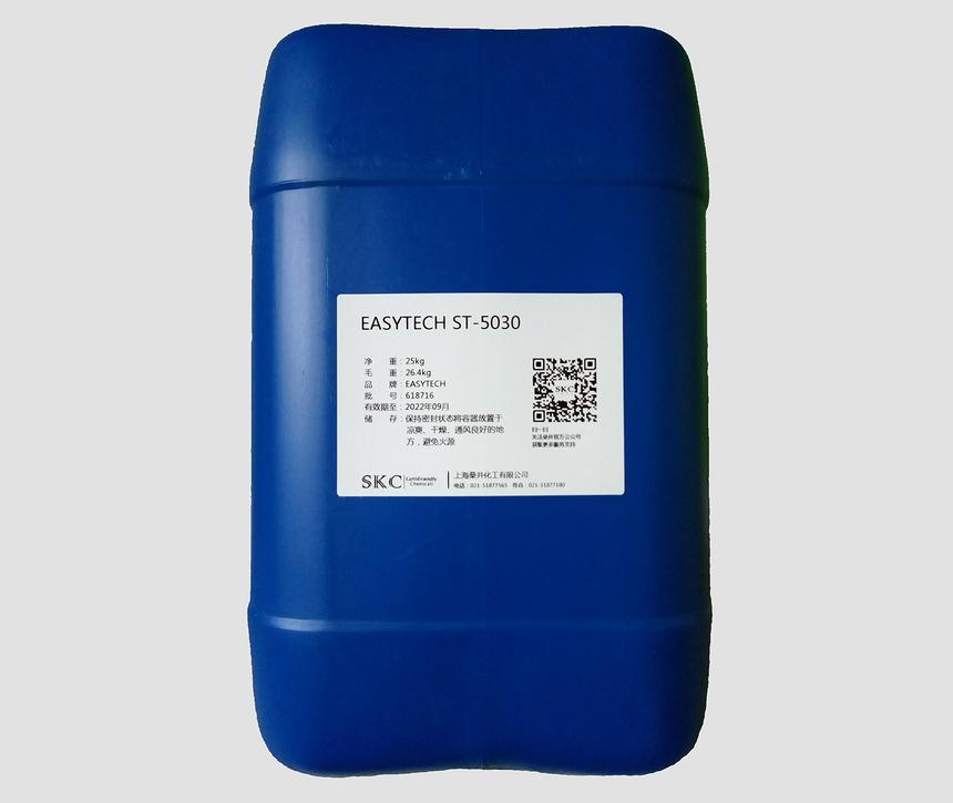 ST-5030低泡潤濕流平劑