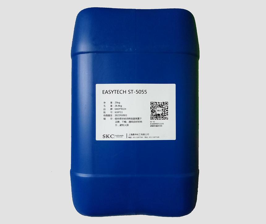 ST-5055低泡潤濕劑