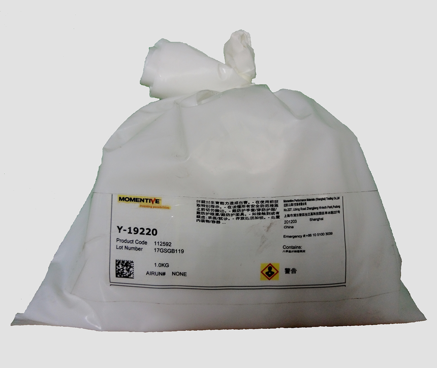 邁圖PEARLENE*Y-19220聚丙烯基硅酮母粒