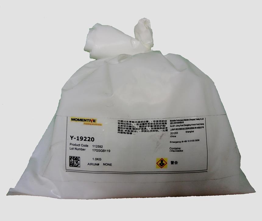 迈图PEARLENE*Y-19220聚丙烯基硅酮母粒