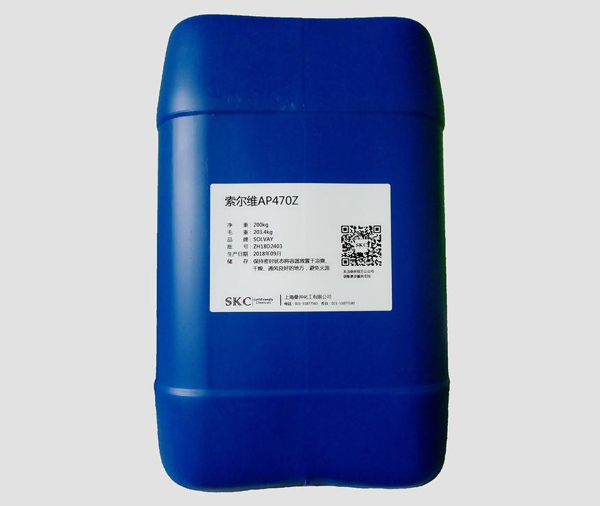 索尔维AP470Z润湿剂