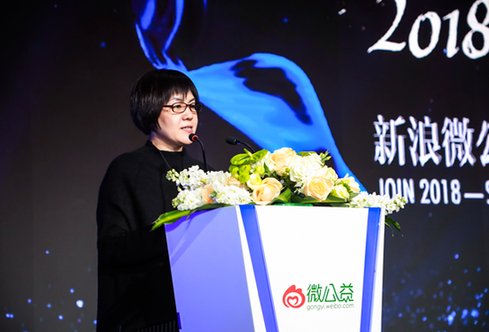 首都互联网协会副会长兼秘书长魏莞女士致辞