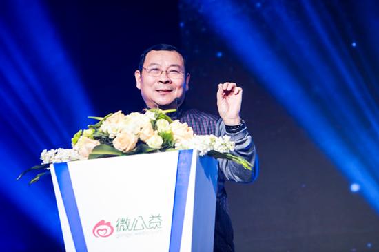 国务院参事室特约研究员、南都公益基金会理事长、希望工程创始人徐永光先生致辞