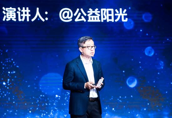 新浪微公益总监杨光先生分享微博公益生态OKU运营模式