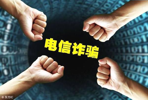 河南上蔡预防电信诈骗宣传教育进校园,2000多新生参与防诈签名
